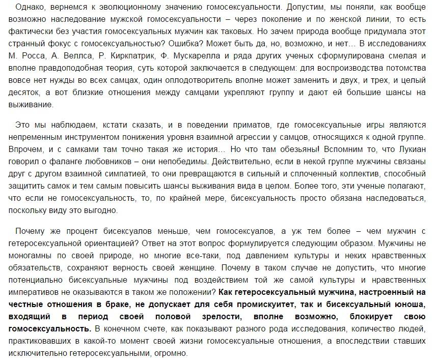 http://s3.uploads.ru/2MEz0.jpg