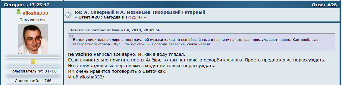 http://s3.uploads.ru/2RaXA.png