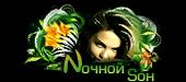 http://s3.uploads.ru/2RpV9.png