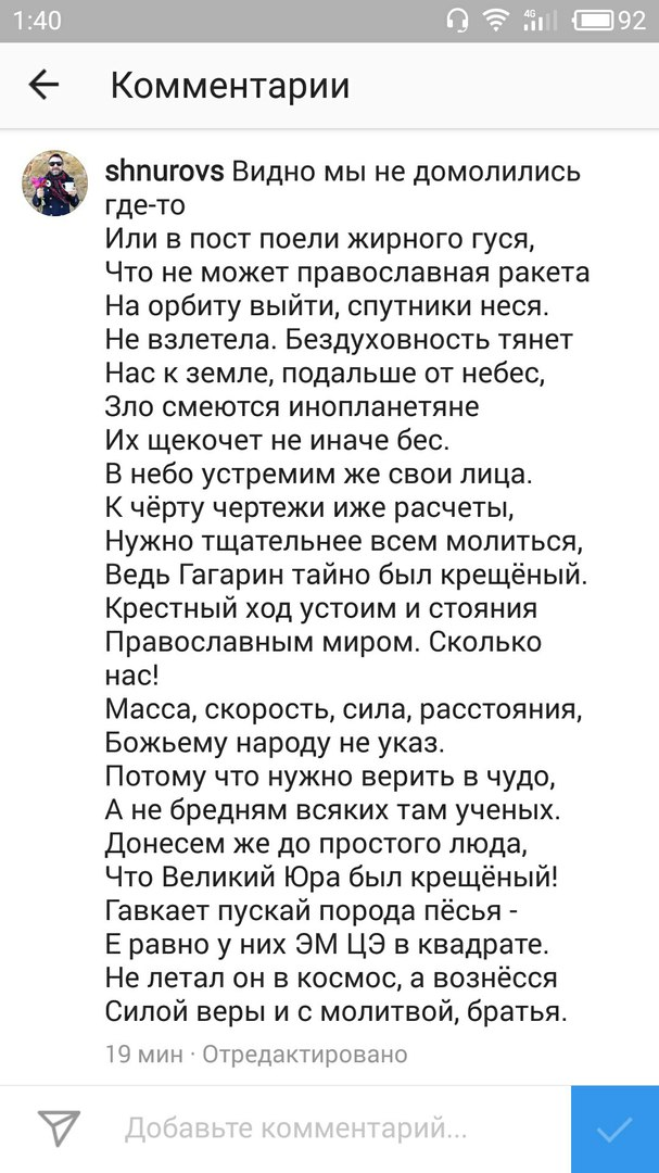 http://s3.uploads.ru/2SkZi.jpg