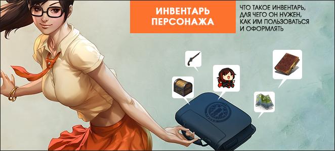 http://s3.uploads.ru/2X30y.jpg