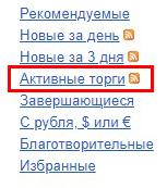 http://s3.uploads.ru/2dBnX.jpg