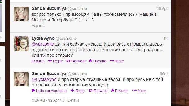 http://s3.uploads.ru/2hxWG.jpg