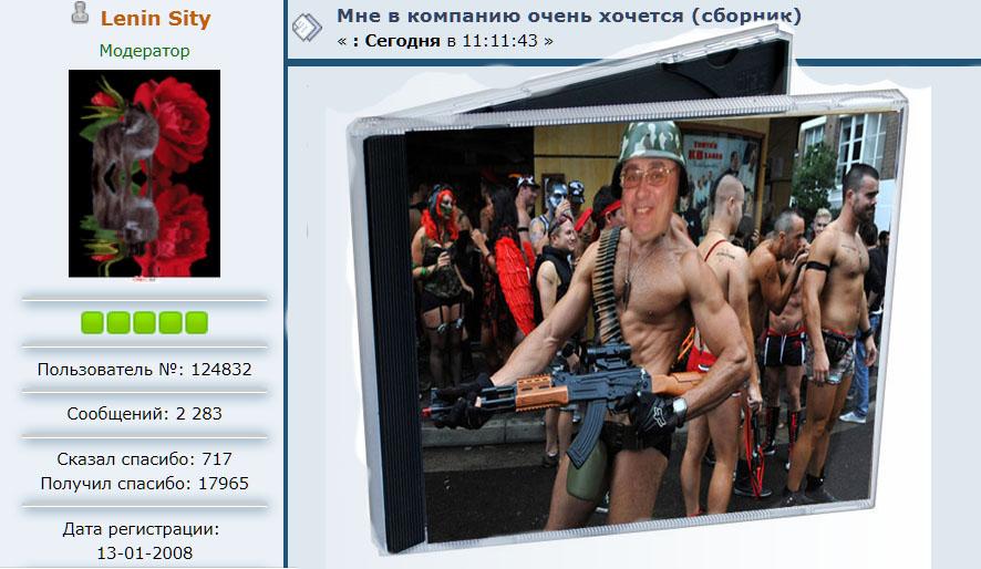 http://s3.uploads.ru/2i6y5.jpg