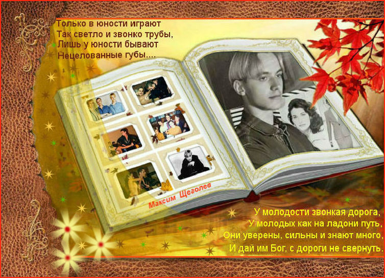 http://s3.uploads.ru/2i8fp.jpg