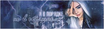 http://s3.uploads.ru/2nasj.png