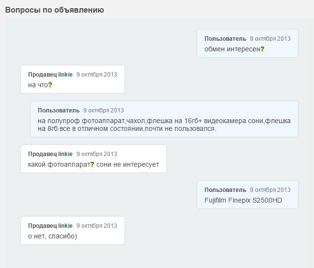 http://s3.uploads.ru/2picC.png