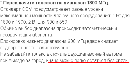 http://s3.uploads.ru/2qnic.png