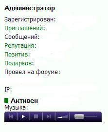 http://s3.uploads.ru/2rqIU.jpg