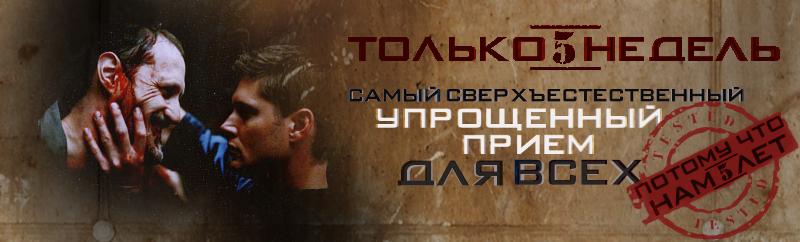 http://s3.uploads.ru/2wdUo.png