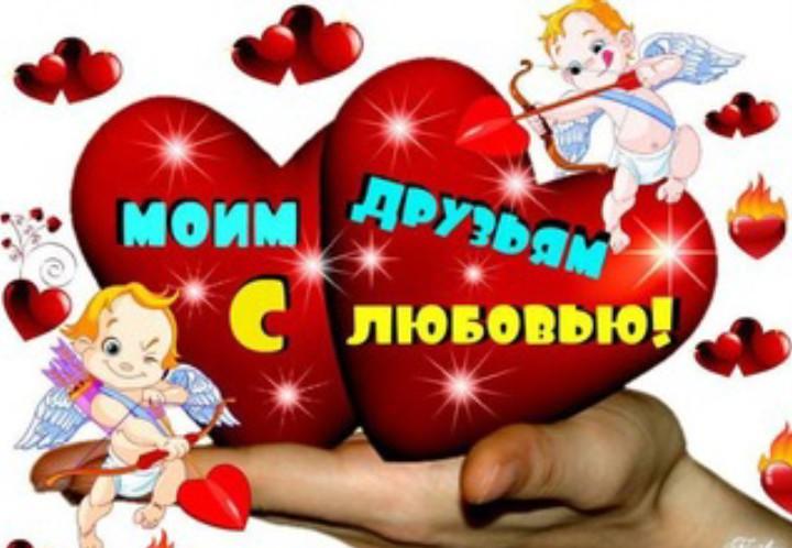 http://s3.uploads.ru/2xIS4.jpg