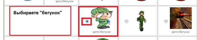 http://s3.uploads.ru/2yxBp.png