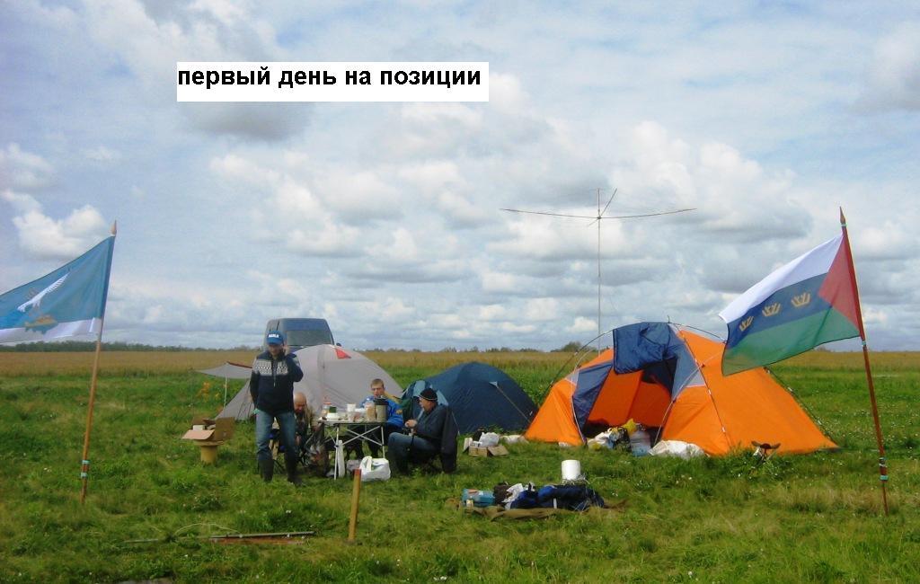 http://s3.uploads.ru/2z75G.jpg