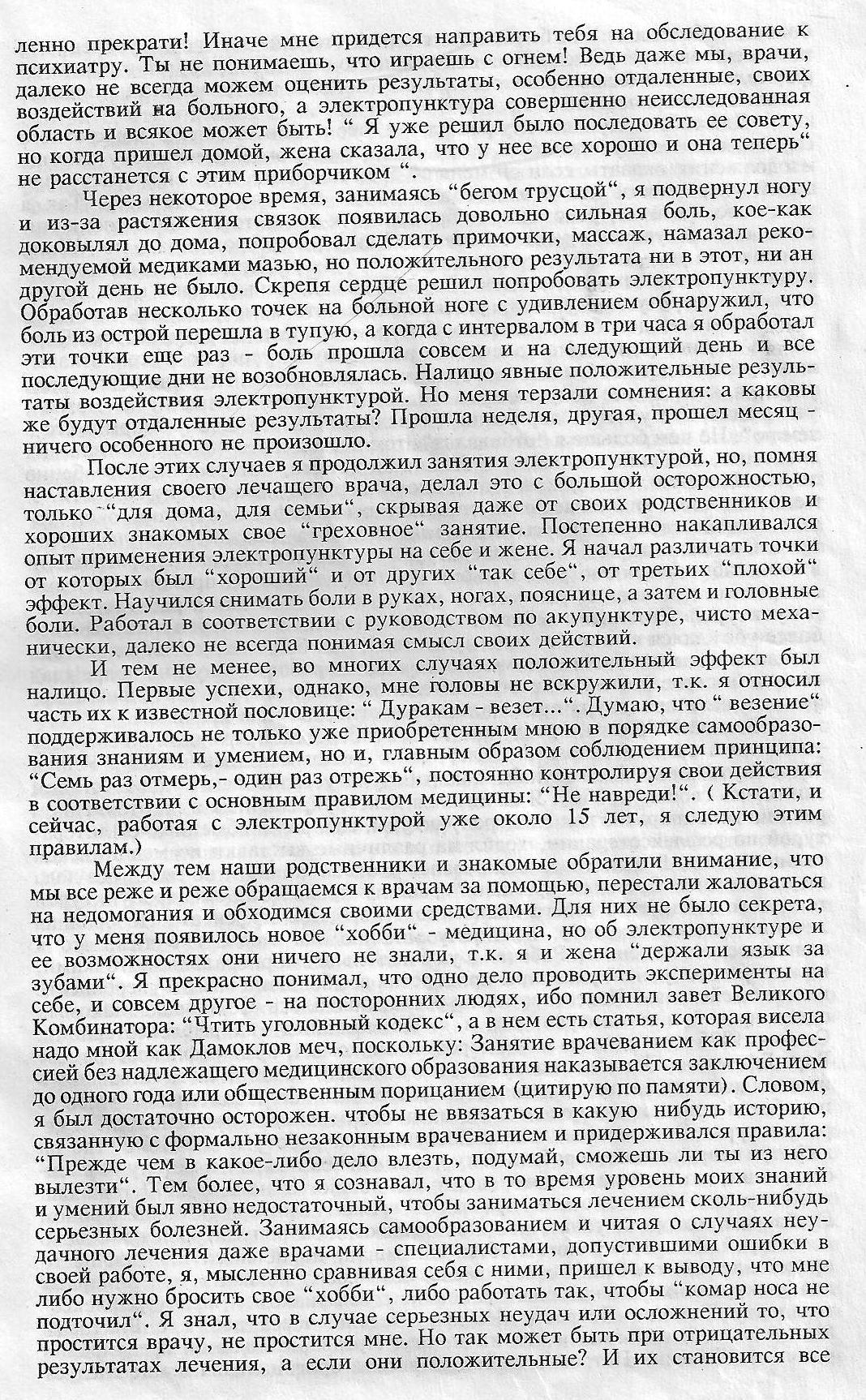 http://s3.uploads.ru/3AN1s.jpg