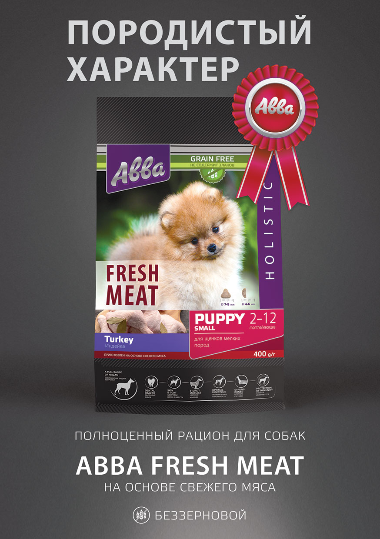 http://s3.uploads.ru/3ELOa.jpg