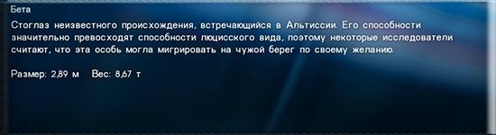 http://s3.uploads.ru/3HLxS.jpg