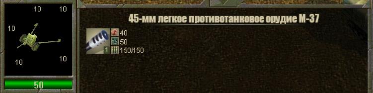 http://s3.uploads.ru/3KJja.jpg