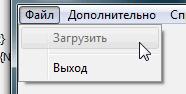 http://s3.uploads.ru/3d8yn.png