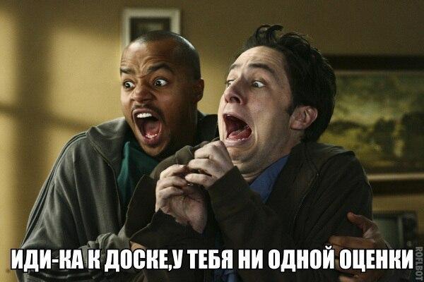 http://s3.uploads.ru/3dgYz.jpg