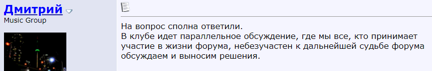 http://s3.uploads.ru/3fATc.png