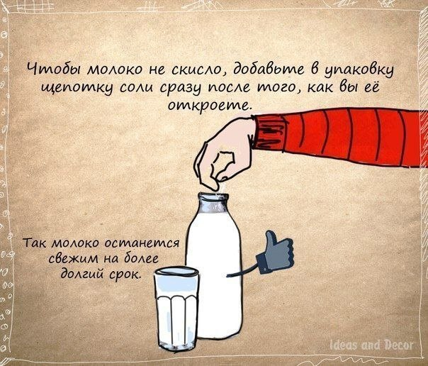 http://s3.uploads.ru/3fnmq.jpg