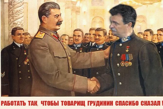 http://s3.uploads.ru/3gSGH.jpg