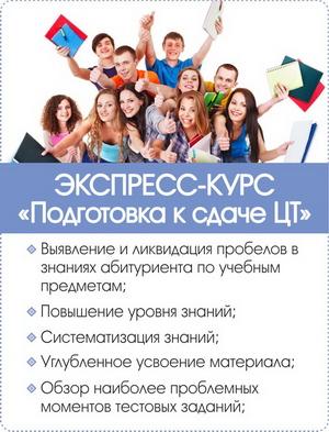 http://s3.uploads.ru/3iKL6.jpg