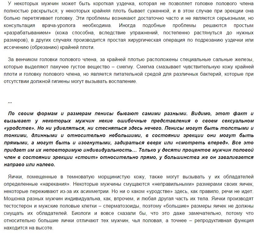 http://s3.uploads.ru/3sT6e.jpg