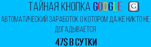 http://s3.uploads.ru/3yY4b.jpg