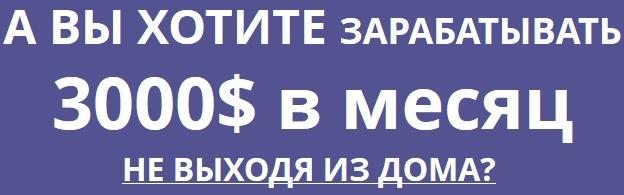 http://s3.uploads.ru/41KNJ.jpg