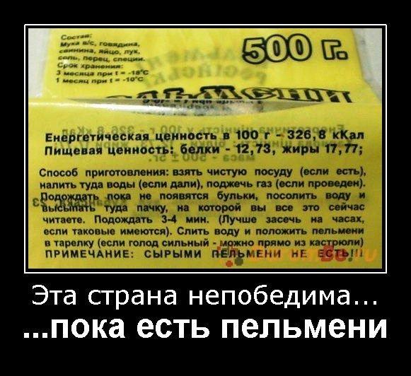 http://s3.uploads.ru/49yDA.jpg