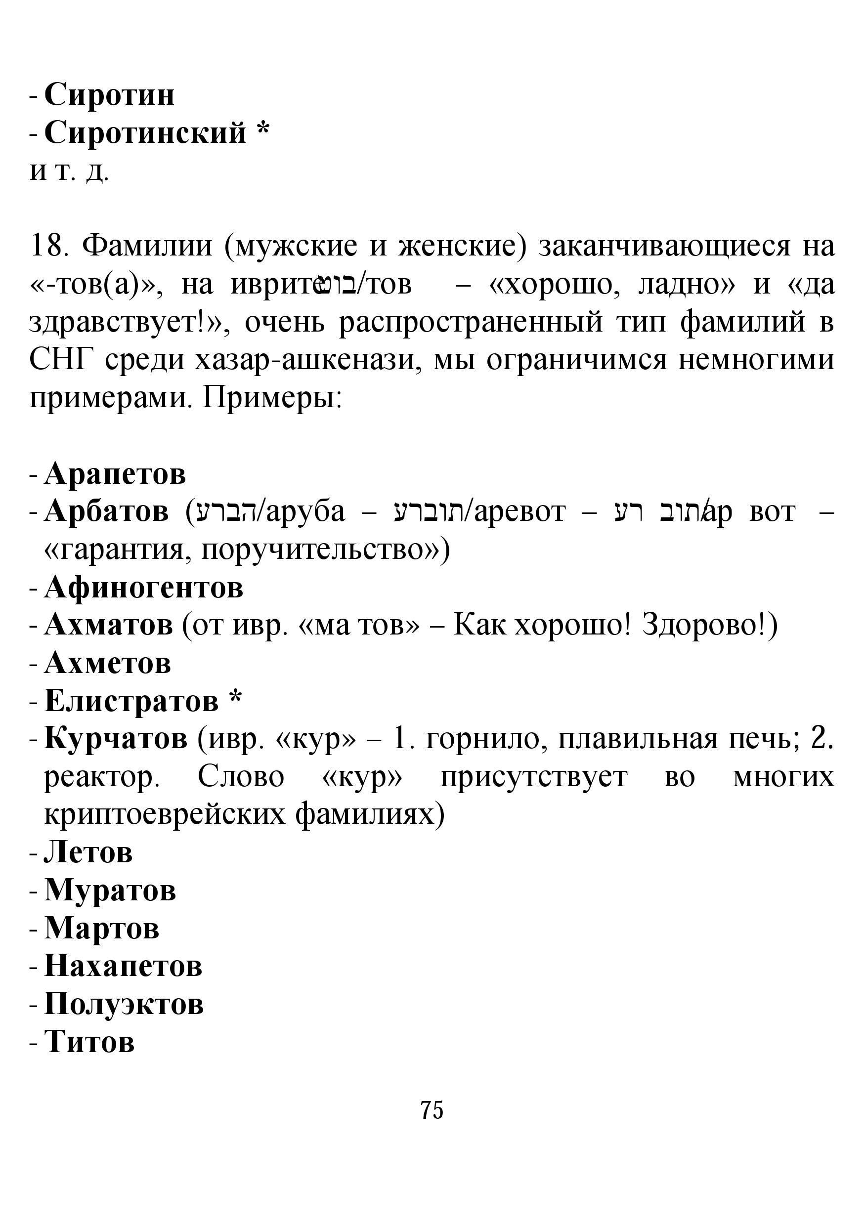 http://s3.uploads.ru/4CgGO.jpg