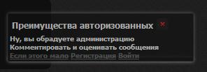 http://s3.uploads.ru/4DEHw.png