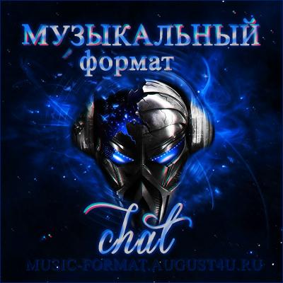 http://s3.uploads.ru/4DrWh.jpg