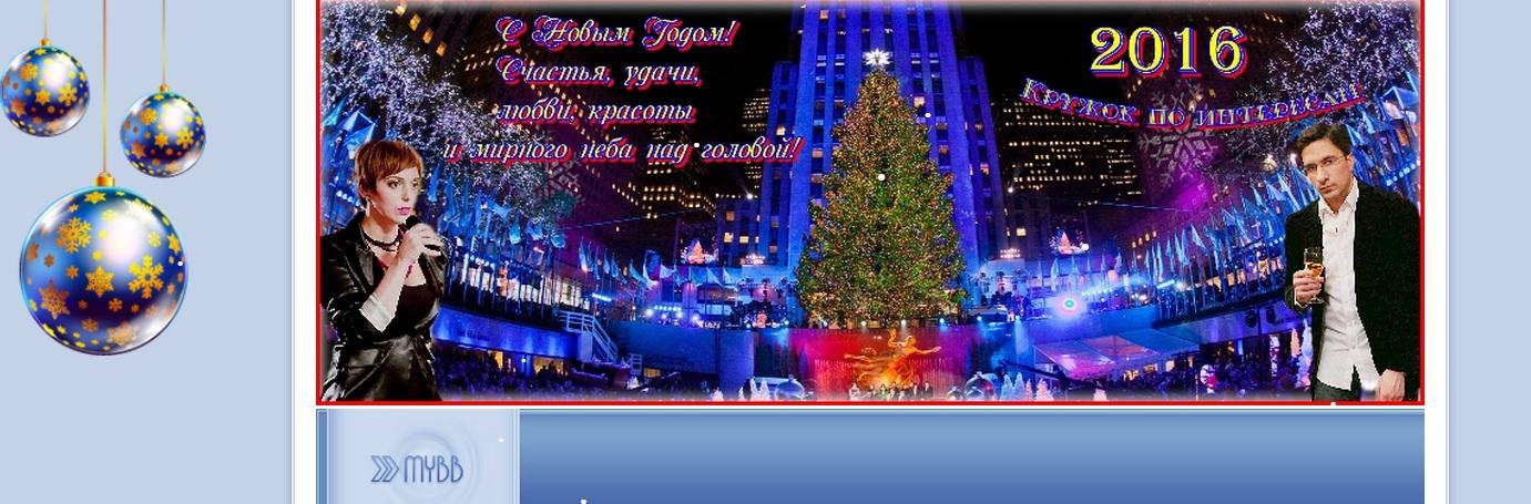 http://s3.uploads.ru/4GM3X.jpg