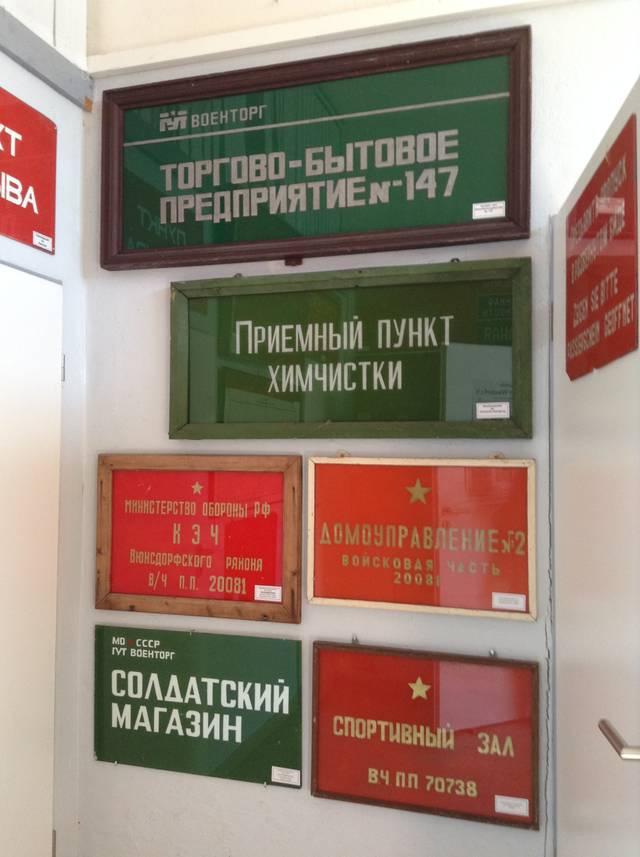 http://s3.uploads.ru/4L12h.jpg