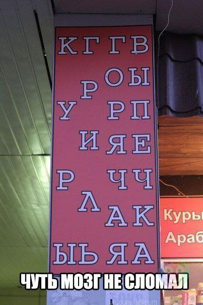 http://s3.uploads.ru/4QYKJ.jpg