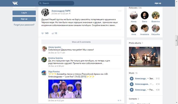 http://s3.uploads.ru/4VpwE.jpg