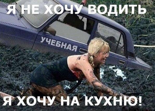 http://s3.uploads.ru/4ZYAk.jpg