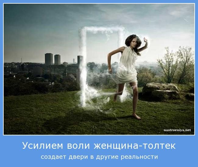http://s3.uploads.ru/4qLpd.jpg