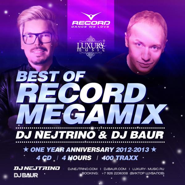 DJ NEJTRINO VS DJ BAUR - Best Of RECORD MEGAMIX CD 4