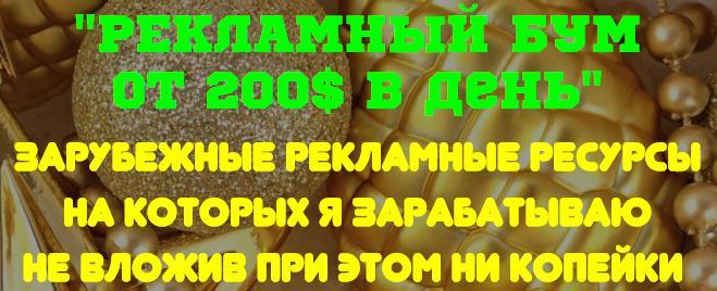 http://s3.uploads.ru/4tXYQ.jpg