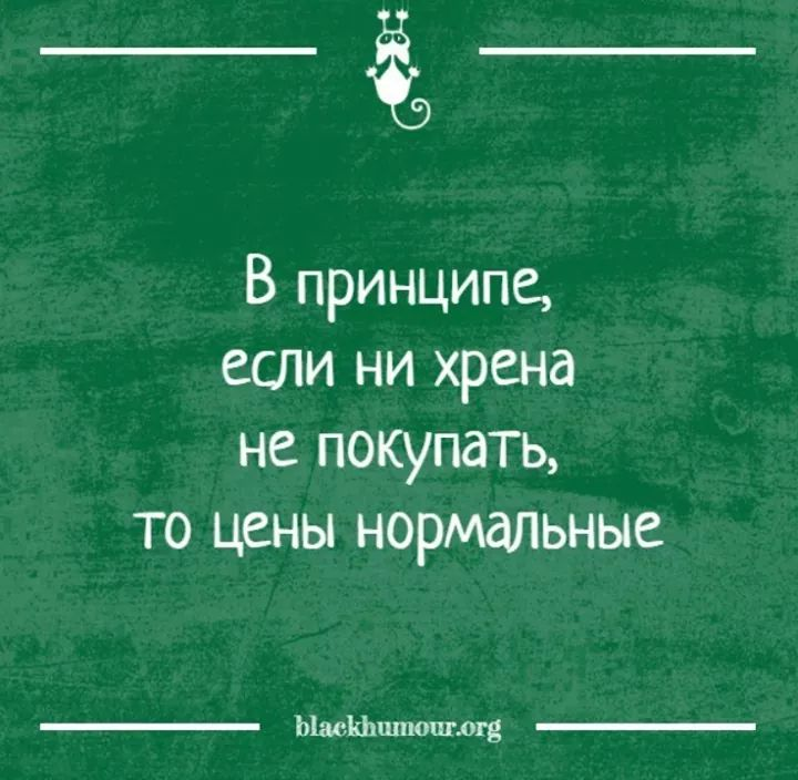 http://s3.uploads.ru/4txM8.jpg