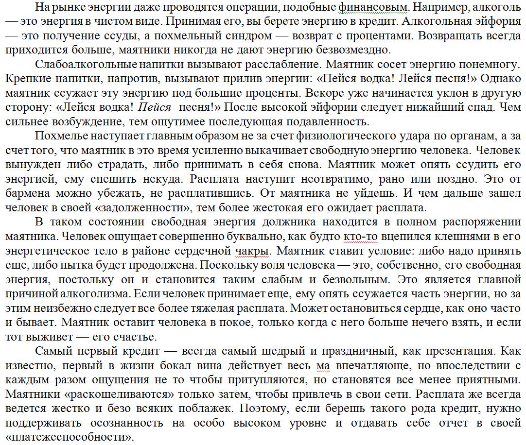 http://s3.uploads.ru/4xgI3.png