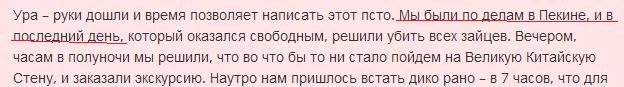 http://s3.uploads.ru/4zZ7O.png
