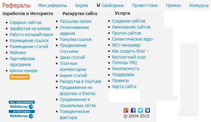 http://s3.uploads.ru/52Ia1.png