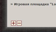 http://s3.uploads.ru/56Bbt.jpg