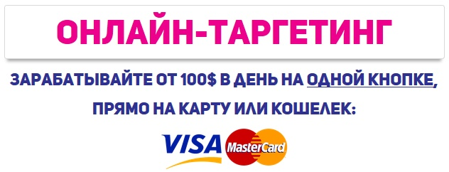 http://s3.uploads.ru/56C2U.jpg