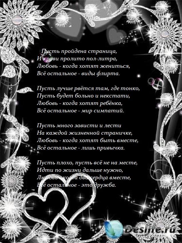 http://s3.uploads.ru/5CrcB.jpg