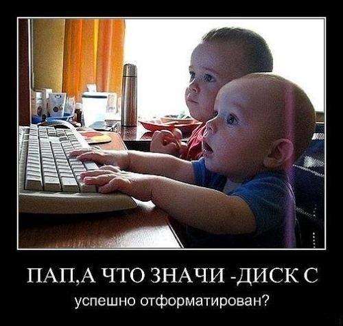 http://s3.uploads.ru/5Dk9A.jpg